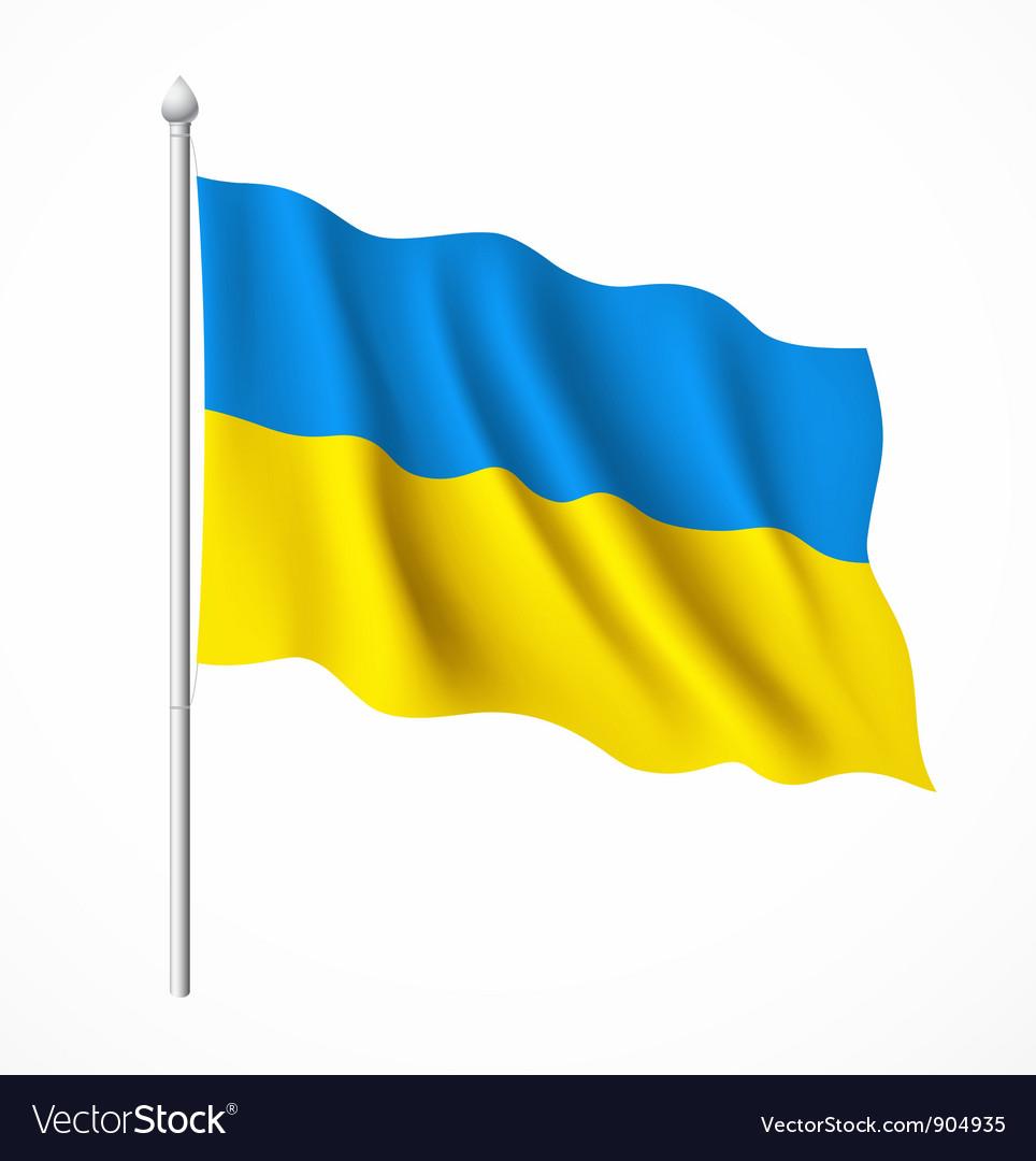 Ukraine flag vector | Price: 3 Credit (USD $3)