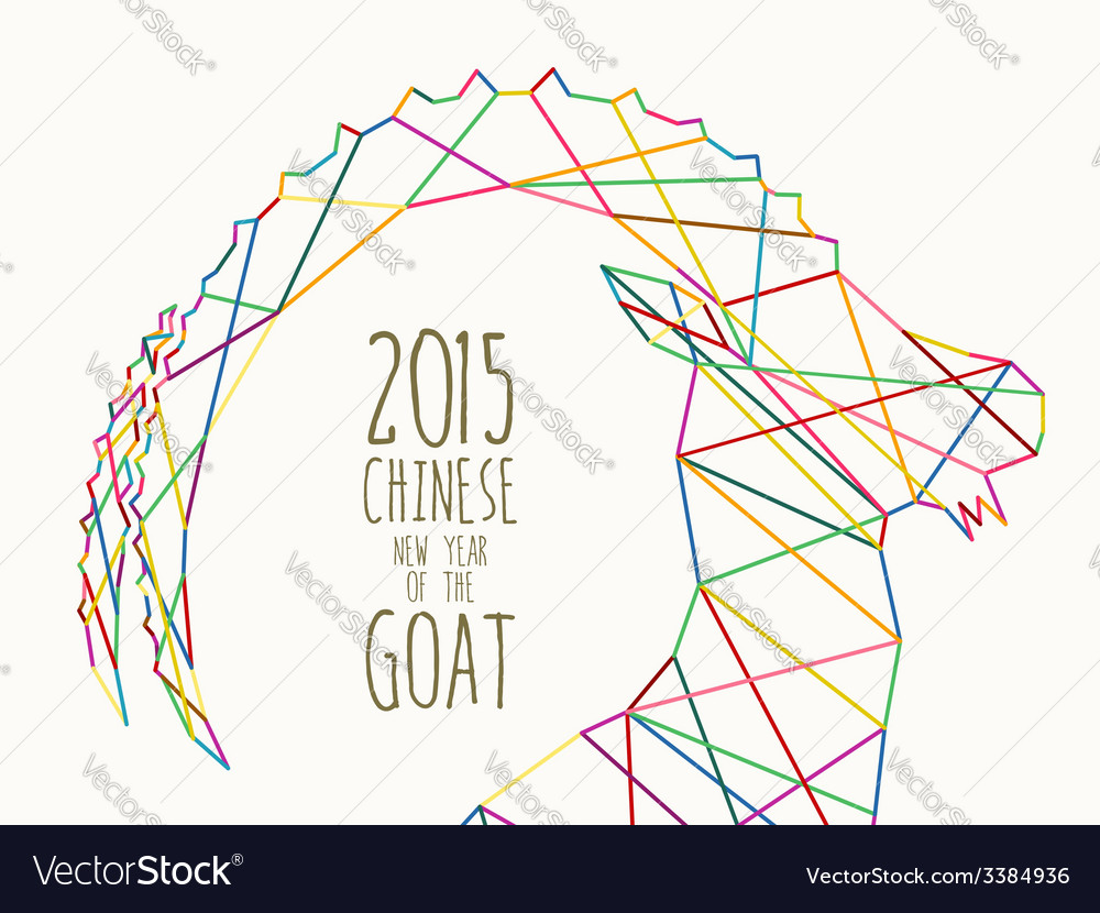 New year of the goat 2015 colorful line vector | Price: 1 Credit (USD $1)