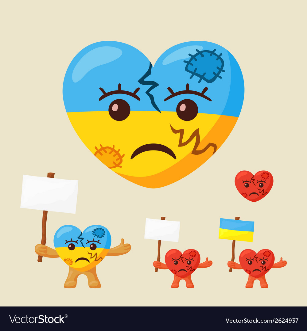 Ukrainian sad heart vector | Price: 1 Credit (USD $1)