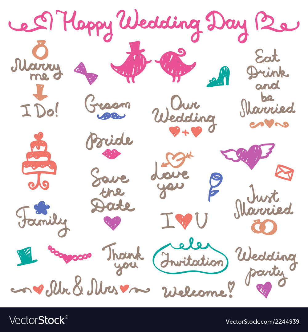Wedding letterings vector | Price: 1 Credit (USD $1)