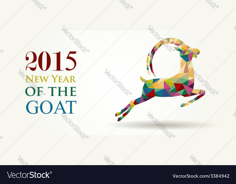 New year of the goat 2015 website banner vector | Price: 1 Credit (USD $1)