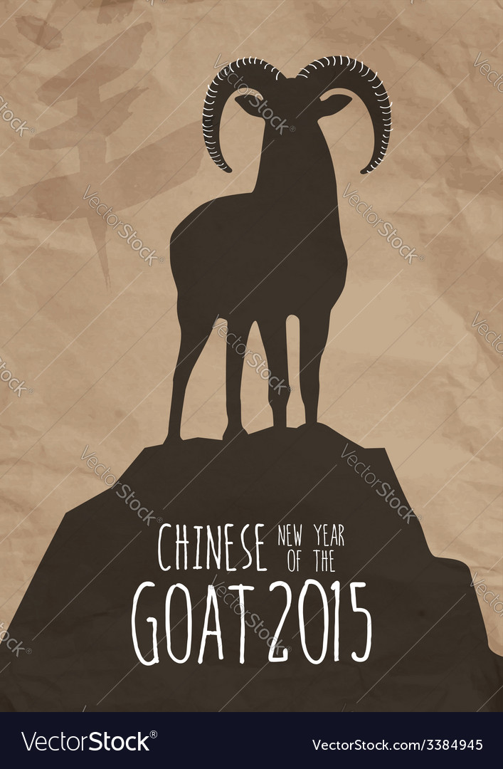 Chinese new year of the goat 2015 card vector | Price: 1 Credit (USD $1)