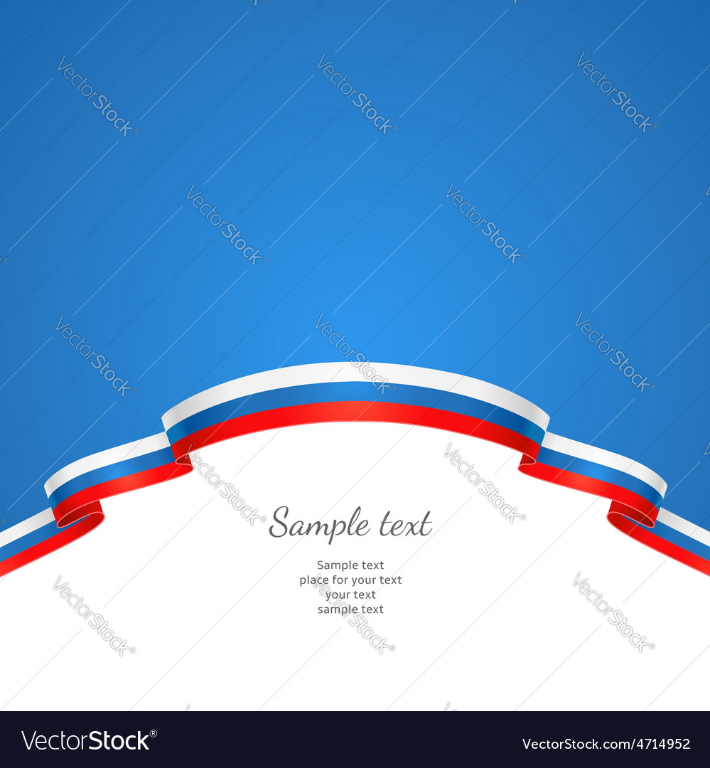 Flag background russia vector | Price: 1 Credit (USD $1)