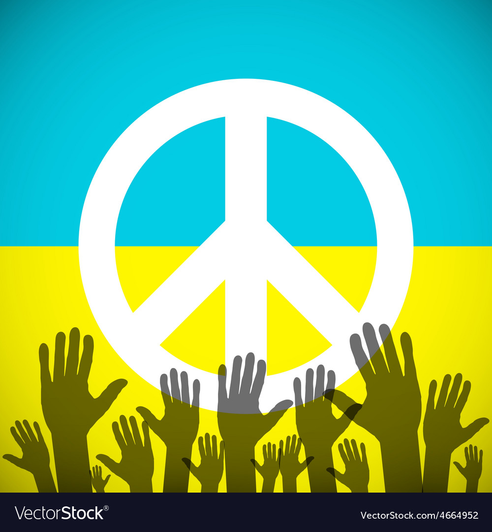 Freedom national symbol of the ukraine vector | Price: 1 Credit (USD $1)