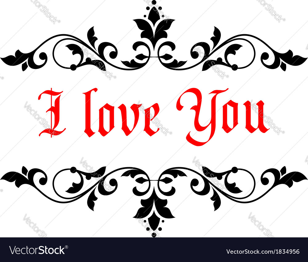 I love you valentines message vector | Price: 1 Credit (USD $1)