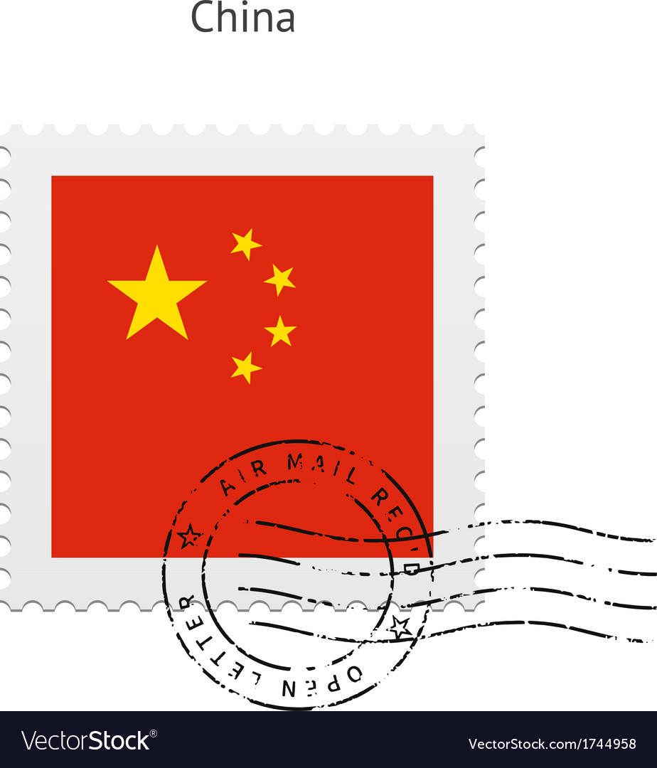 China flag postage stamp vector   Price: 1 Credit (USD $1)