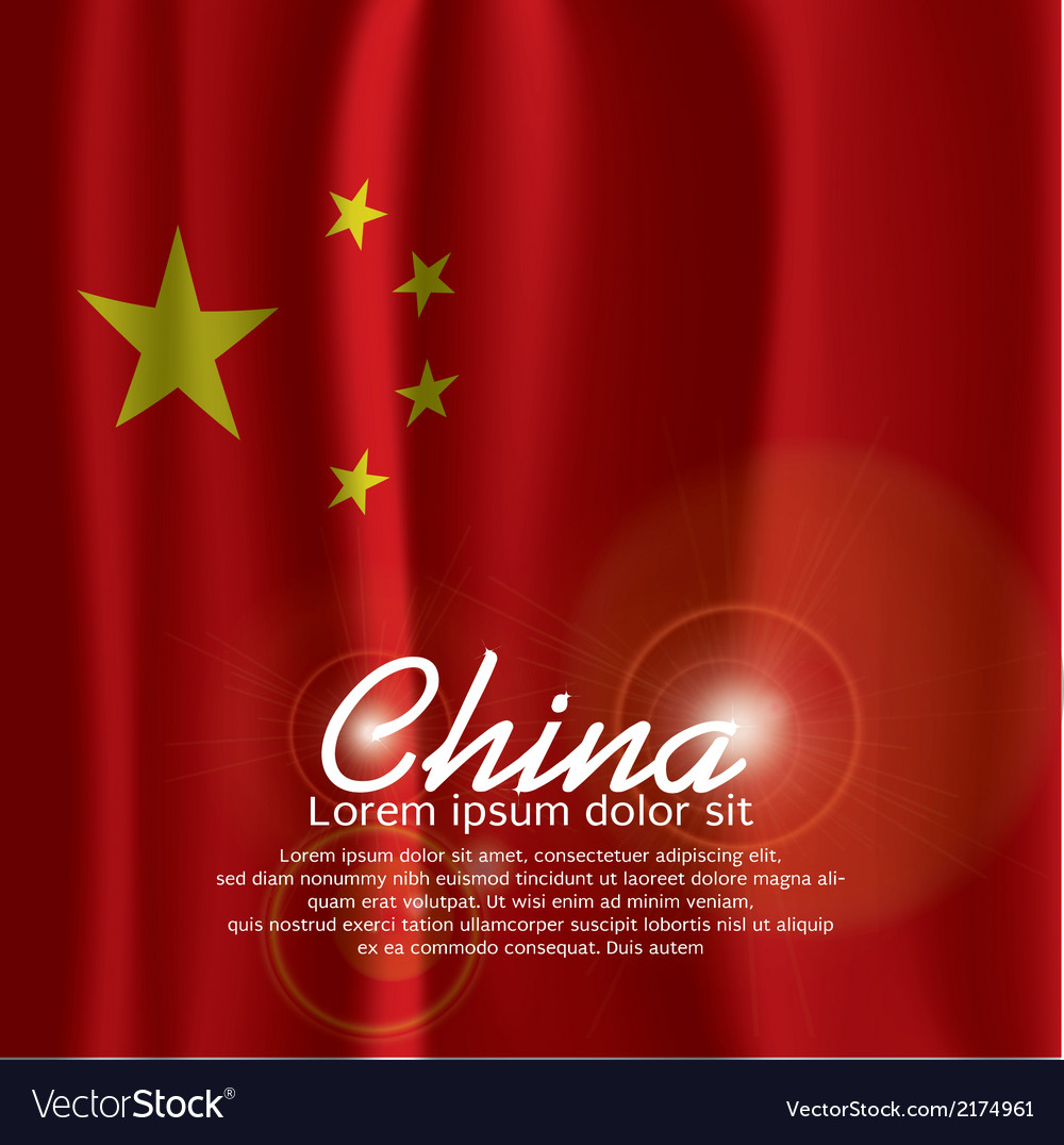 China flag curtain vector | Price: 1 Credit (USD $1)