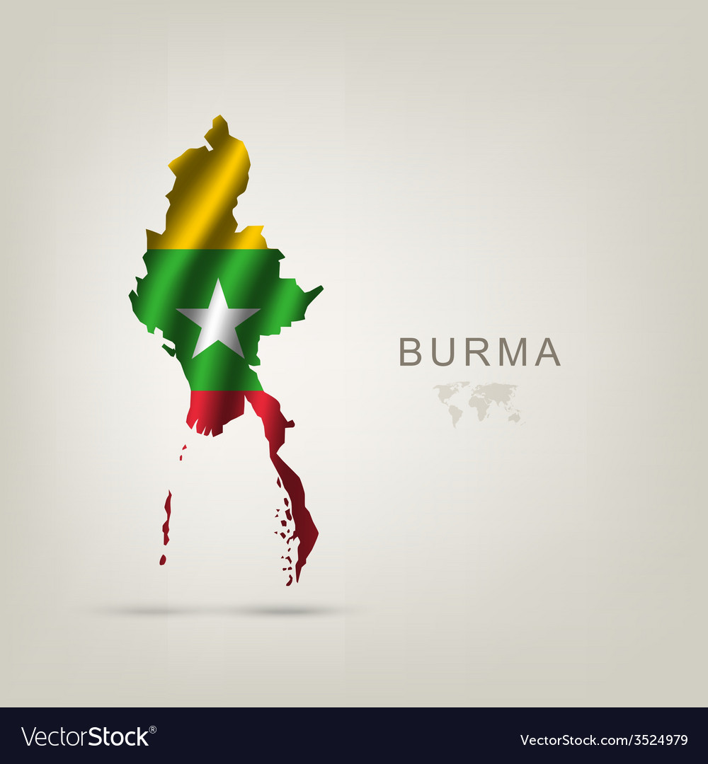 Flag of burma as a country vector | Price: 1 Credit (USD $1)