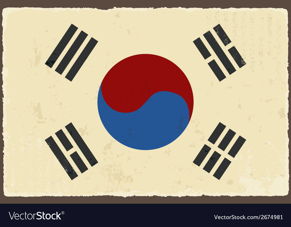 South korean grunge flag vector | Price: 1 Credit (USD $1)
