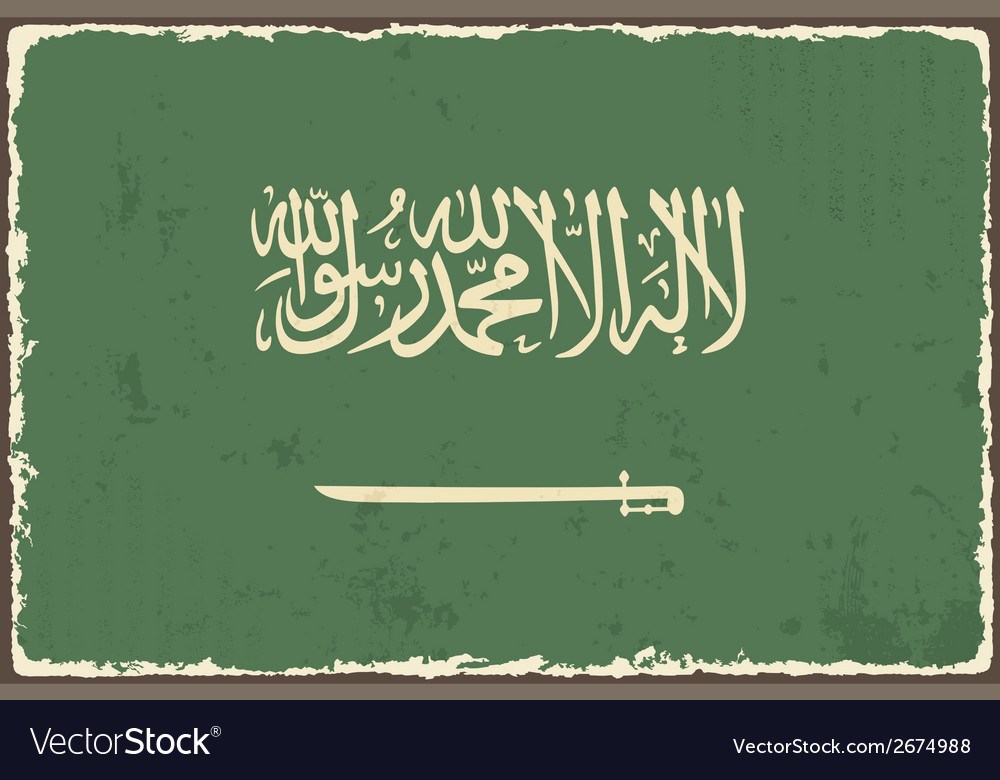 Saudi arabia grunge flag vector | Price: 1 Credit (USD $1)
