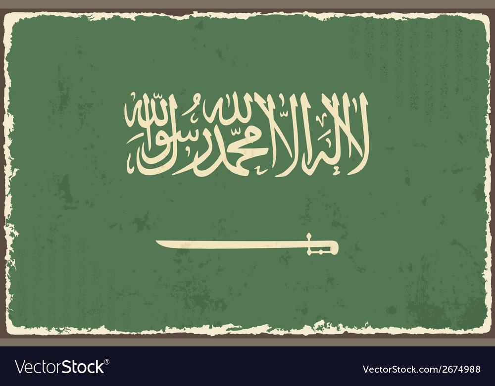 Saudi arabia grunge flag vector | Price: 1 Credit (USD $1)