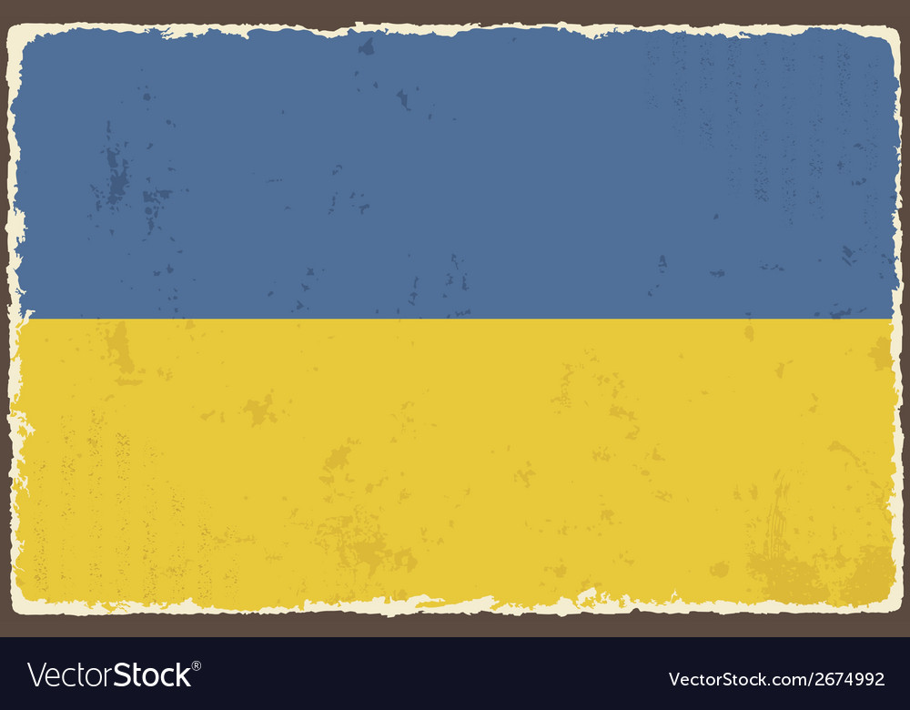 Ukrainian grunge flag vector | Price: 1 Credit (USD $1)