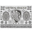 Mystical charm fish vector