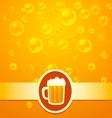 Beer bubbles vector