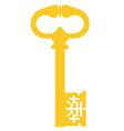 Old key vector