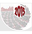 Calendar 2015 - spiral 1 vector