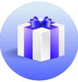 Iconbluegiftbox vector