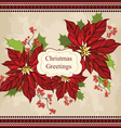 Retro christmas greeting card with flower vector