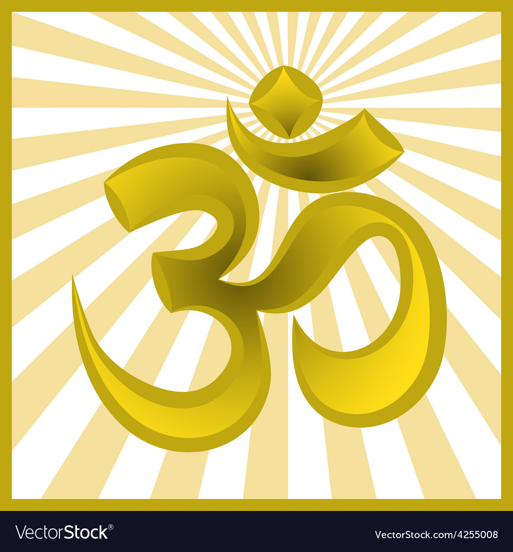 Hinduism religion golden symbol om on sun burst ba vector | Price: 1 Credit (USD $1)
