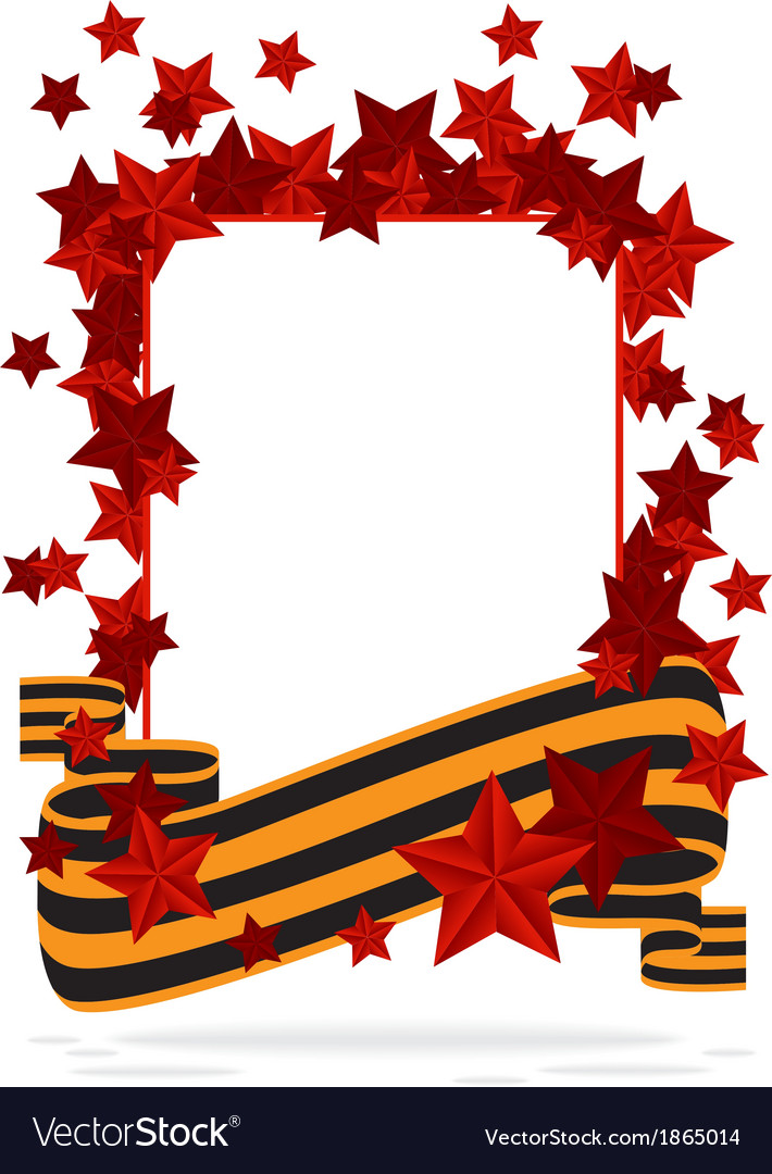 Greeting card with red stars vector | Price: 1 Credit (USD $1)