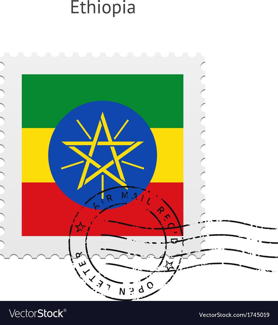 Ethiopia flag postage stamp vector | Price: 1 Credit (USD $1)