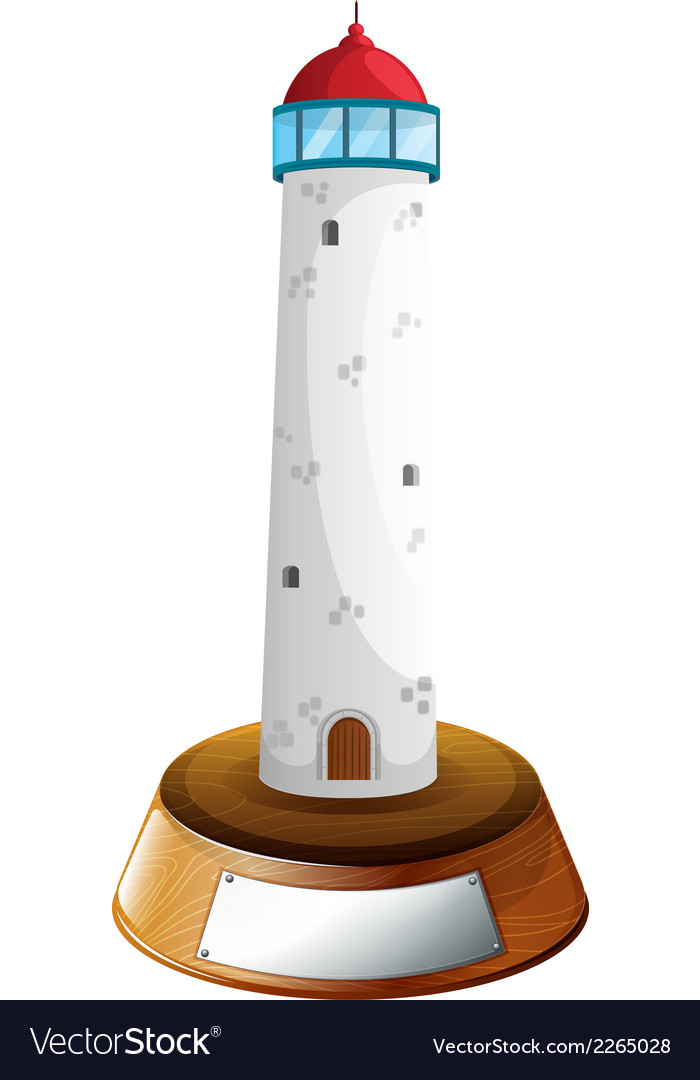 A tower trophy vector | Price: 1 Credit (USD $1)