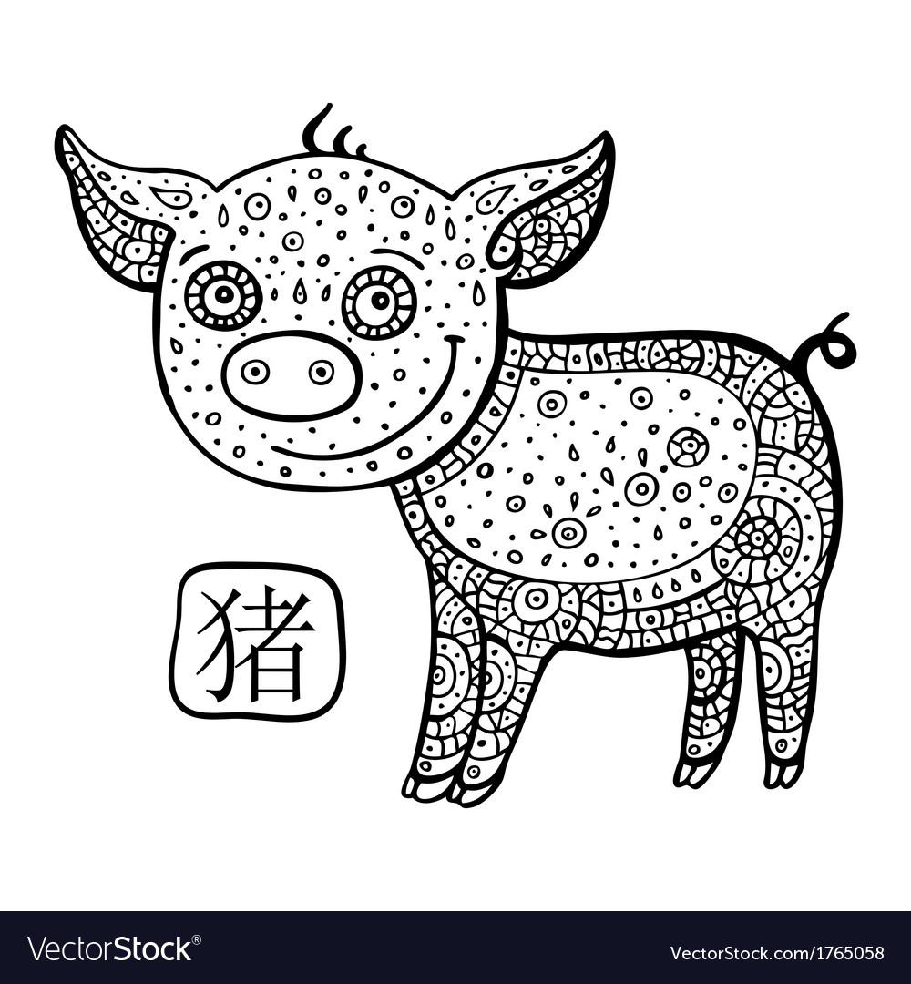 Chinese zodiac animal astrological sign pig vector | Price: 1 Credit (USD $1)