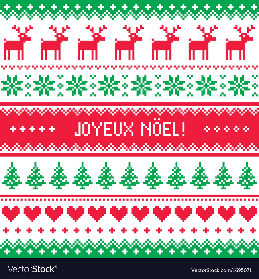 Joyeux noel card - scandynavian christmas pattern vector | Price: 1 Credit (USD $1)