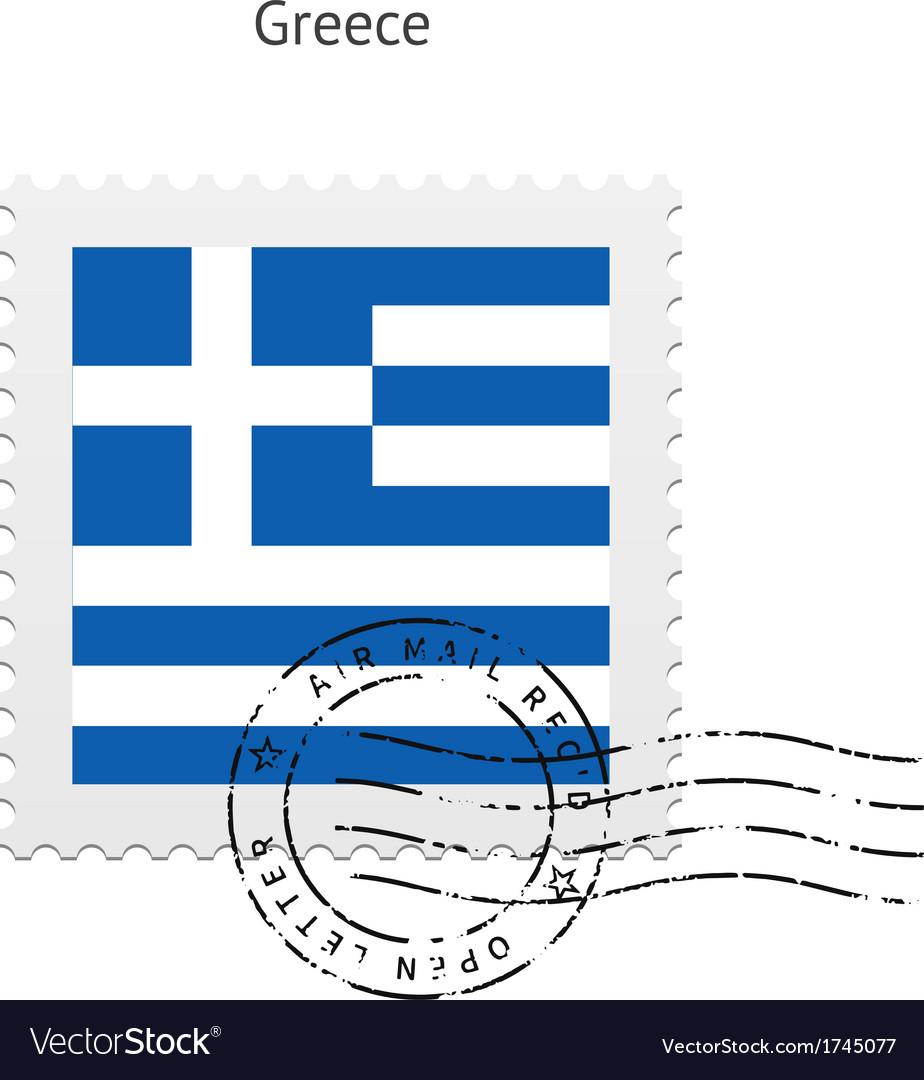 Greece flag postage stamp vector   Price: 1 Credit (USD $1)
