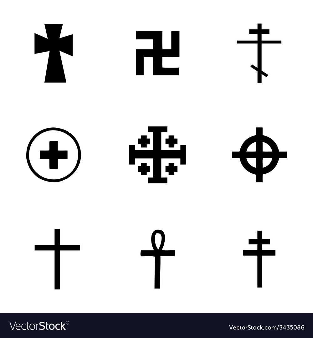 Crosses icons set vector | Price: 1 Credit (USD $1)
