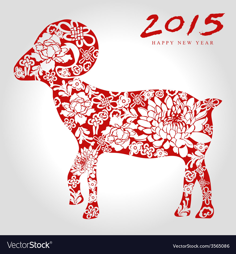 Happy goat year chinese style vector | Price: 1 Credit (USD $1)