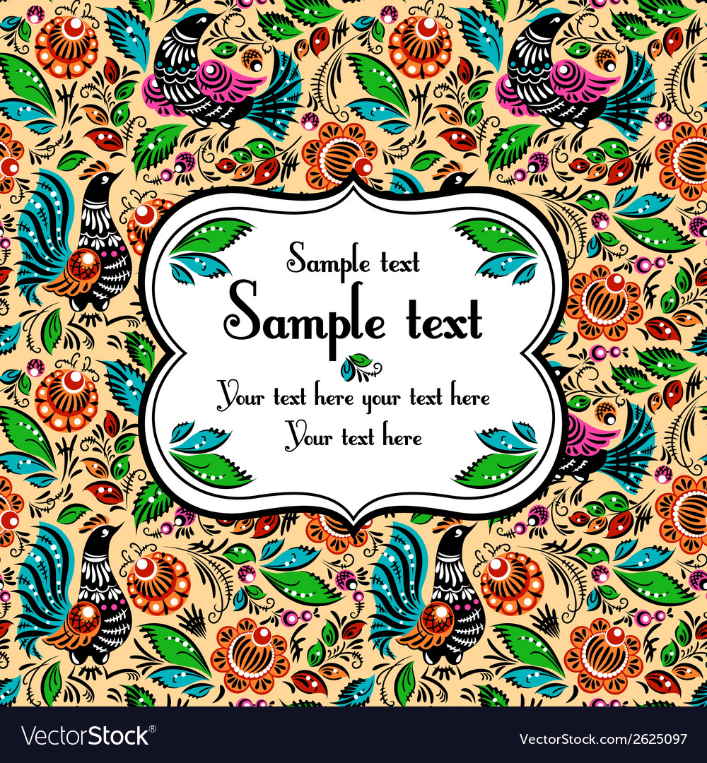 Folk painting seamless with sample text vector | Price: 1 Credit (USD $1)