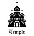 Temple icon vector