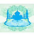 Ramadan background - mosque silhouette card vector