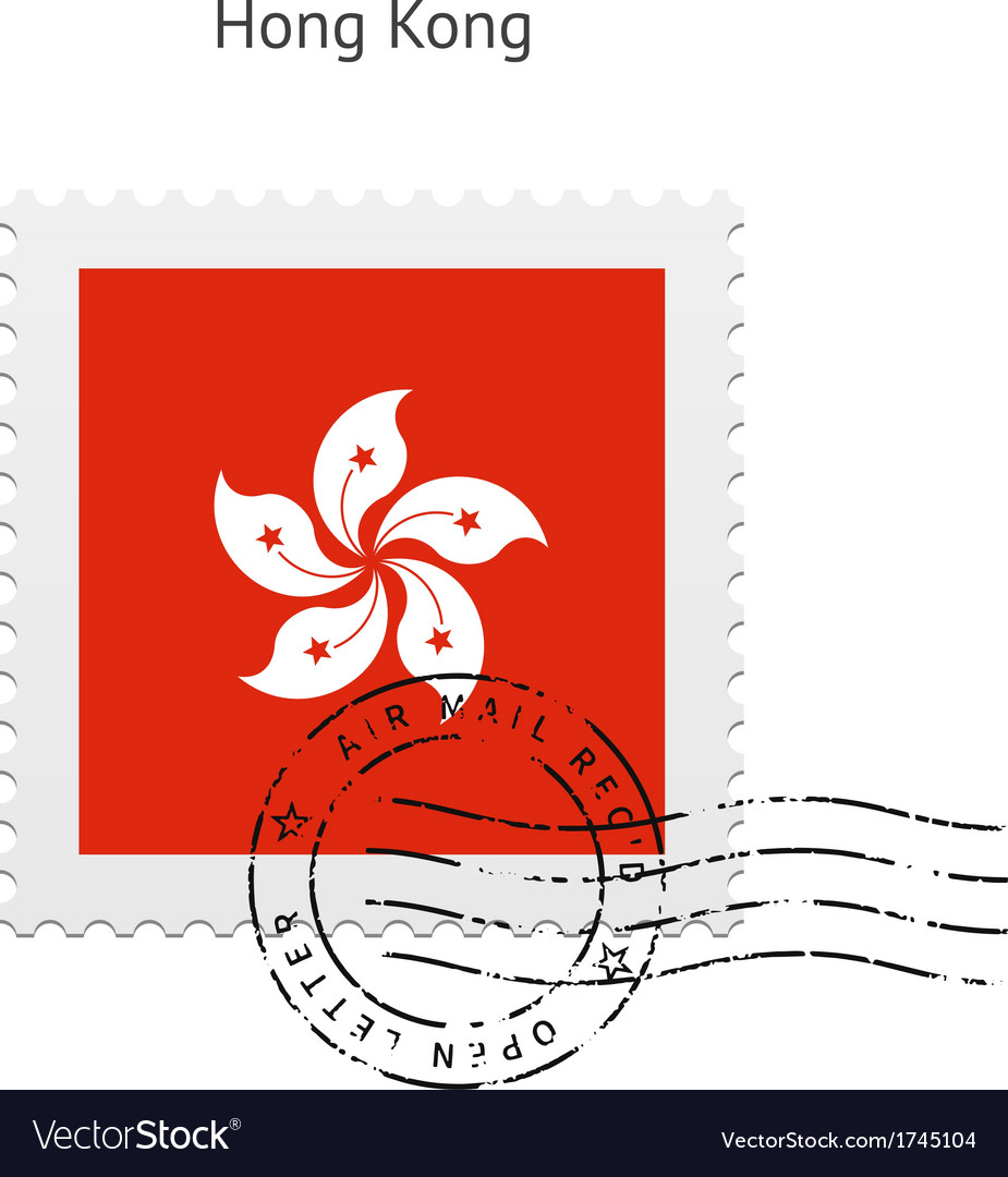 Hong kong flag postage stamp vector | Price: 1 Credit (USD $1)