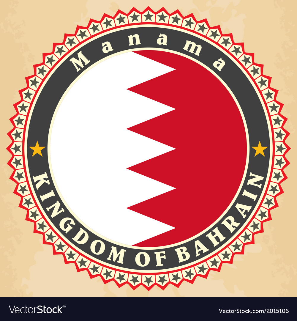 Vintage label cards of bahrain flag vector | Price: 1 Credit (USD $1)