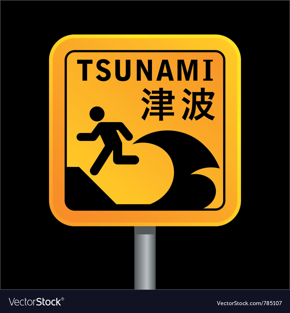 Tsunami warining signs vector | Price: 1 Credit (USD $1)