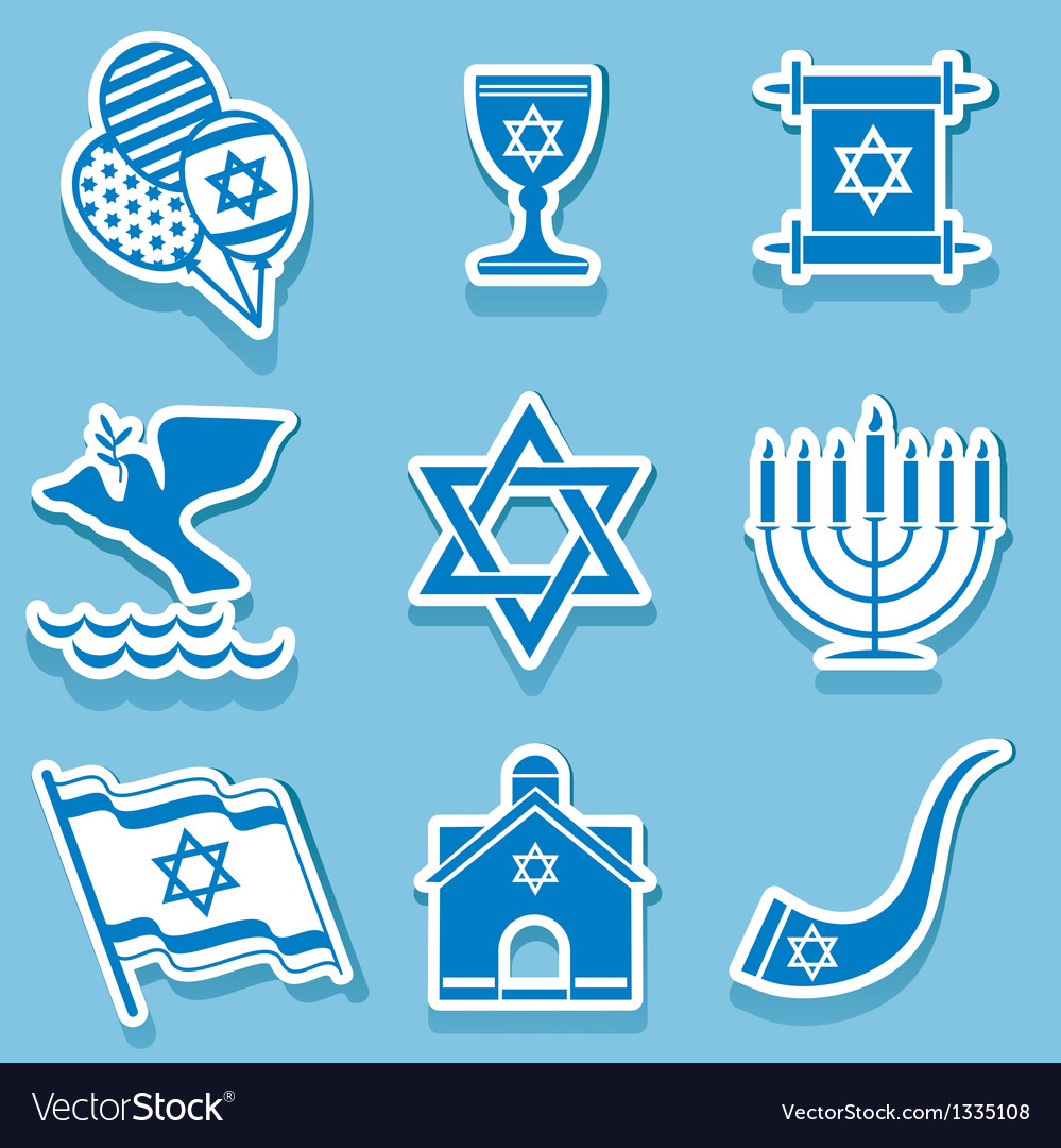 Israel symbol vector | Price: 1 Credit (USD $1)