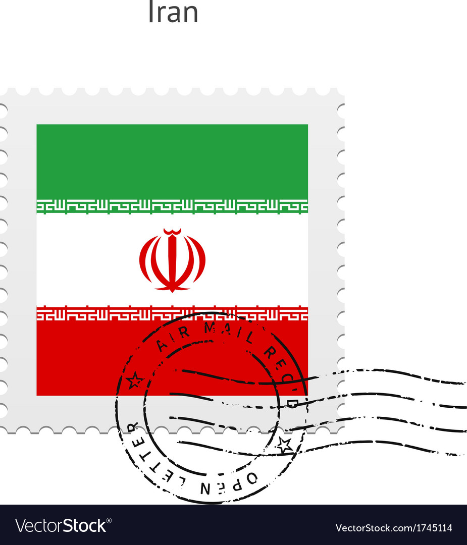 Iran flag postage stamp vector   Price: 1 Credit (USD $1)