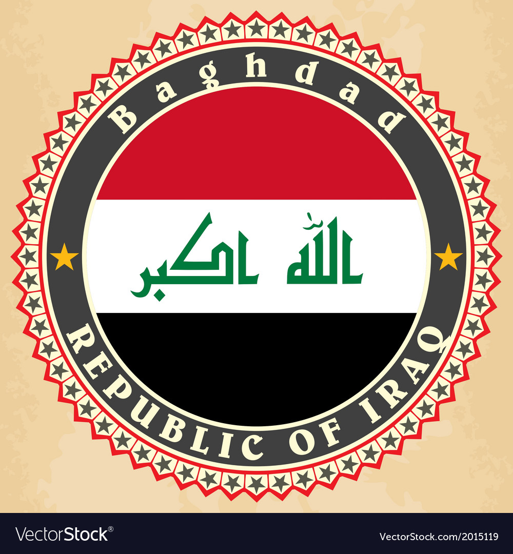 Vintage label cards of iraq flag vector | Price: 1 Credit (USD $1)