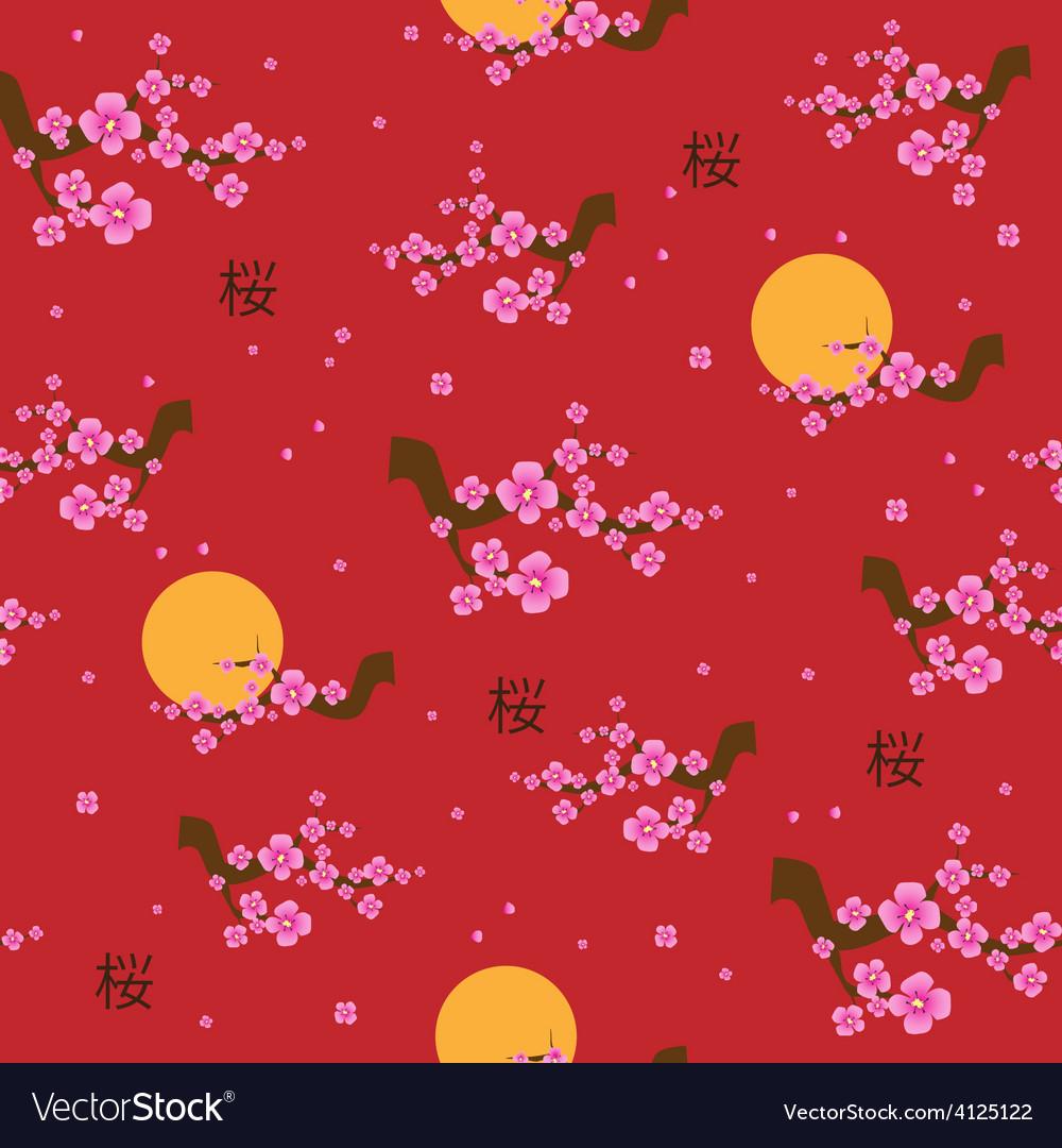 Spring seamless pattern blooming sakura vector | Price: 1 Credit (USD $1)