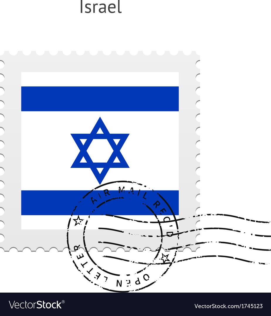 Israel flag postage stamp vector | Price: 1 Credit (USD $1)