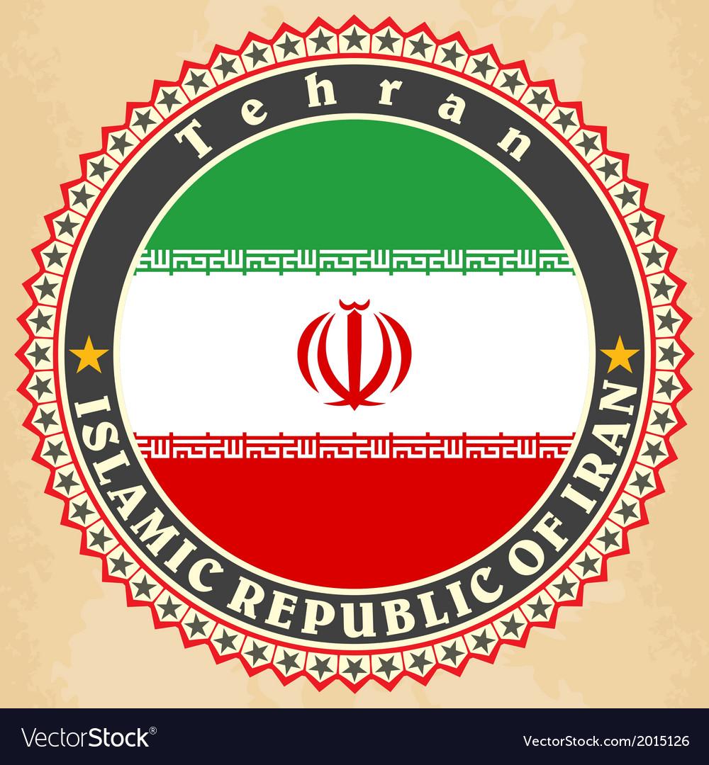 Vintage label cards of iran flag vector | Price: 1 Credit (USD $1)