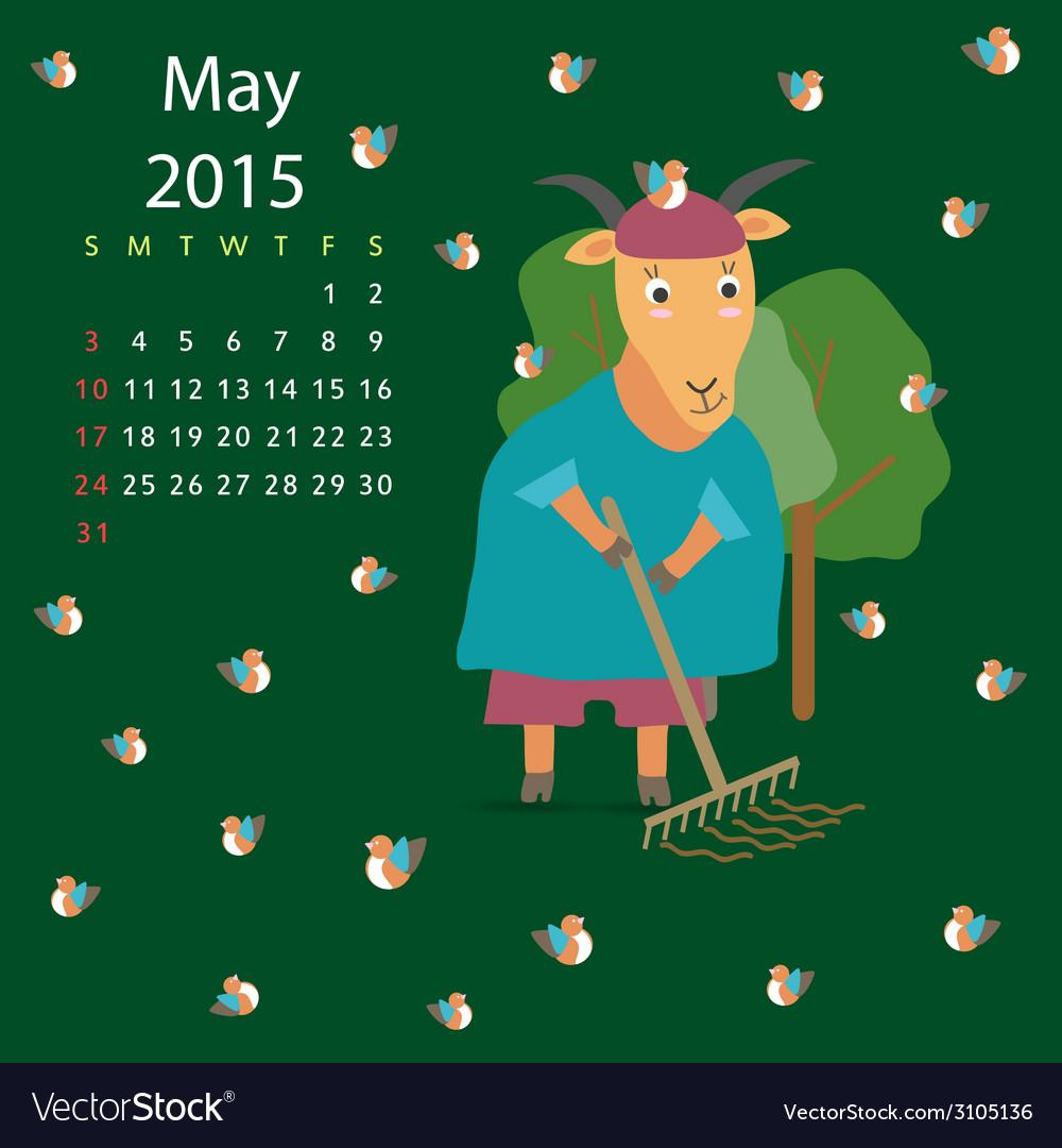May calendar vector | Price: 1 Credit (USD $1)