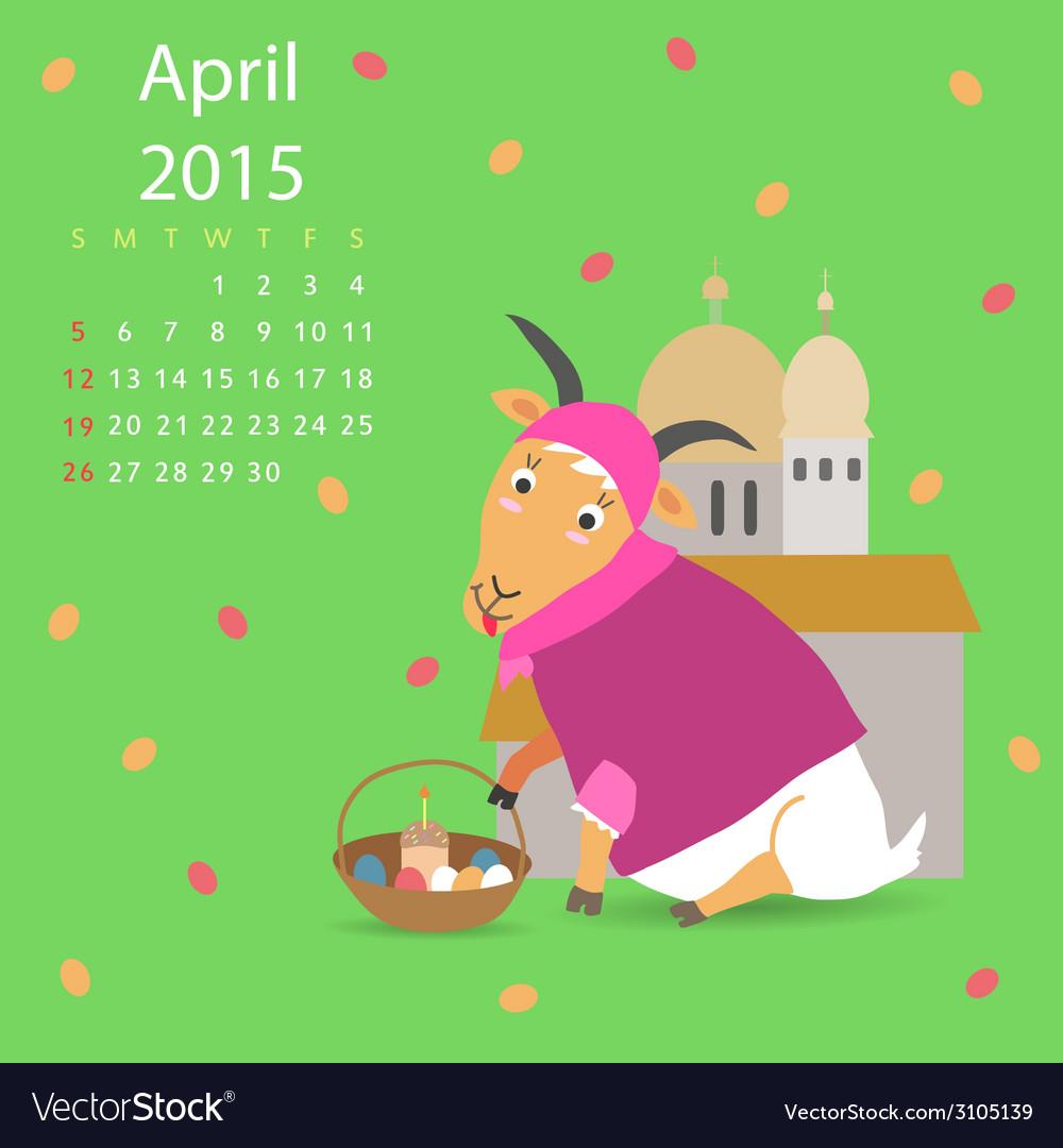 April calendar vector | Price: 1 Credit (USD $1)