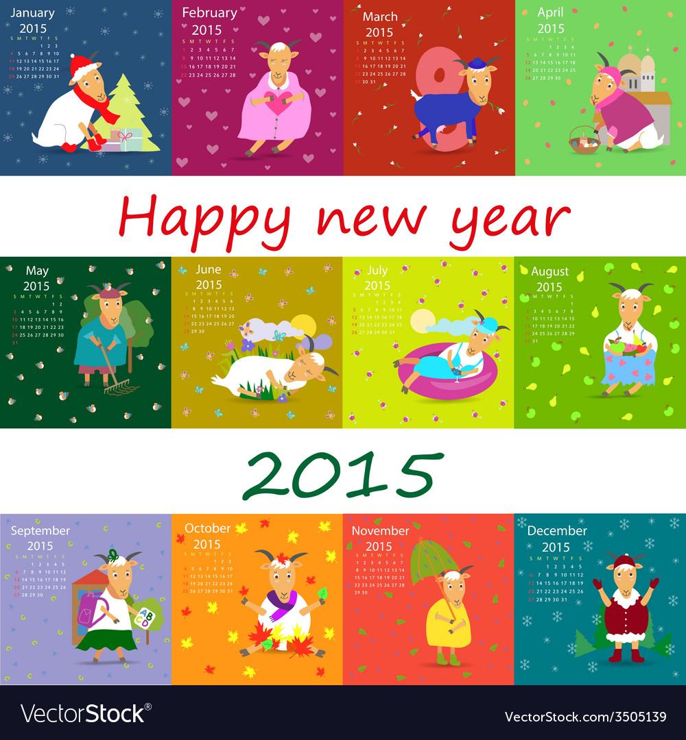 Calendar 2015 goat vector | Price: 1 Credit (USD $1)