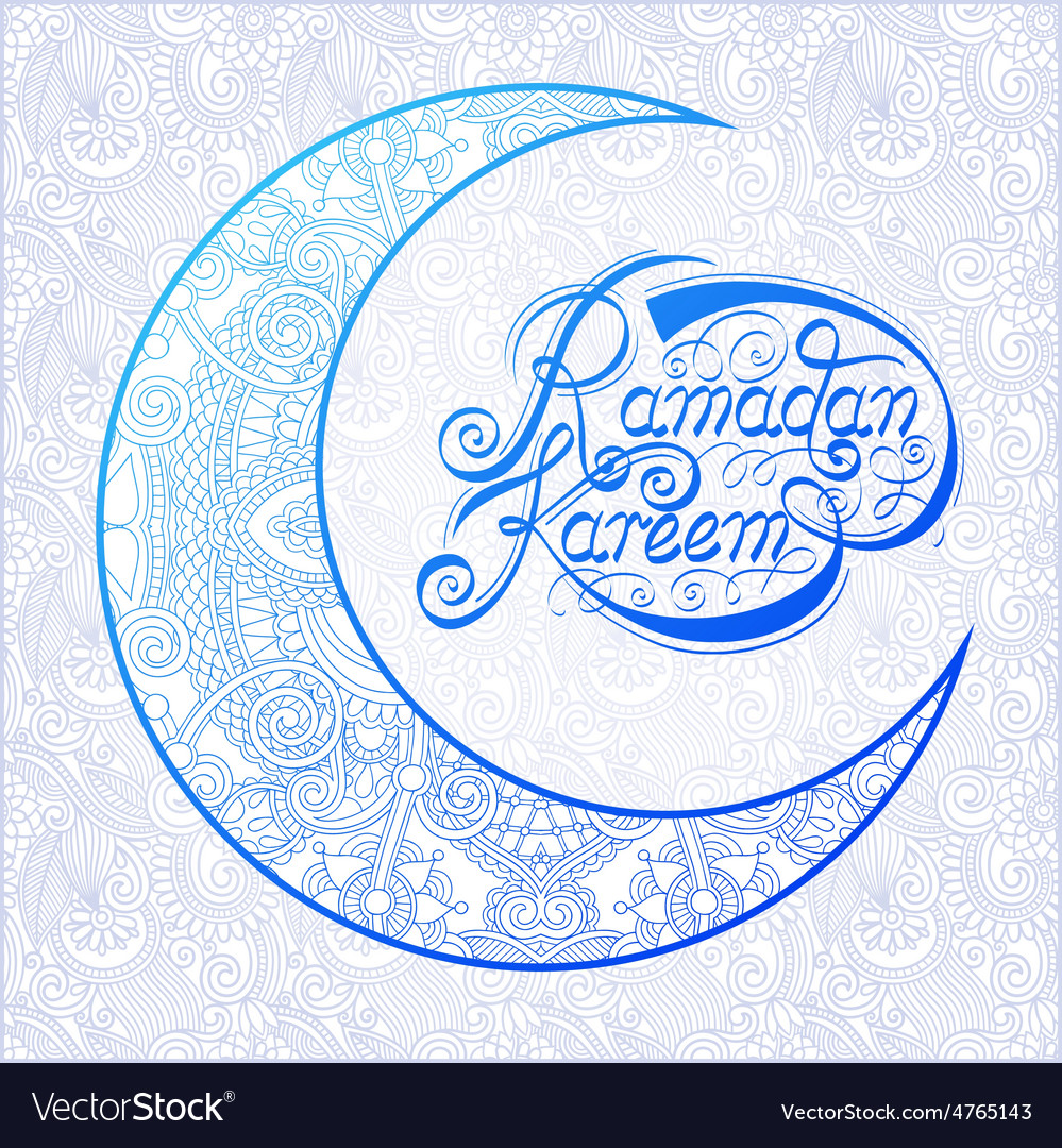 Holy month of muslim community festival ramadan vector | Price: 1 Credit (USD $1)