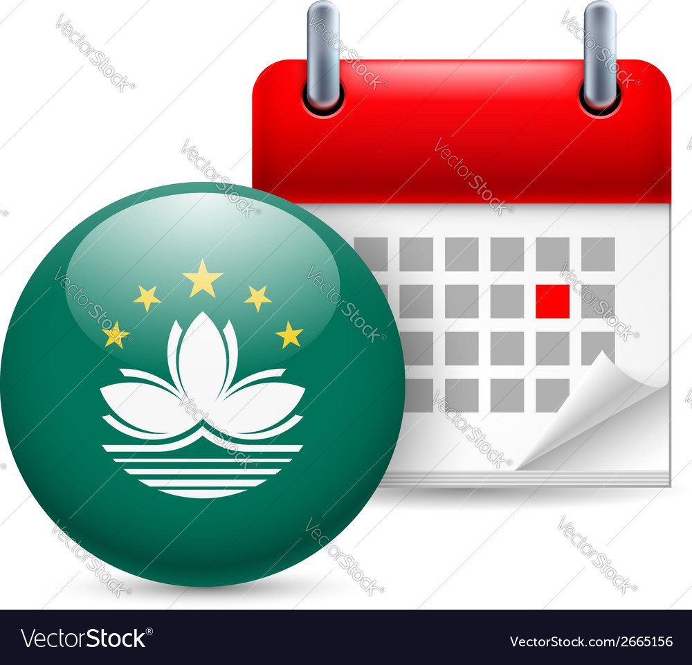 Icon of national day in macau vector | Price: 1 Credit (USD $1)