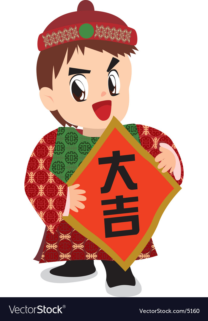 Chinese new year boy vector | Price: 3 Credit (USD $3)