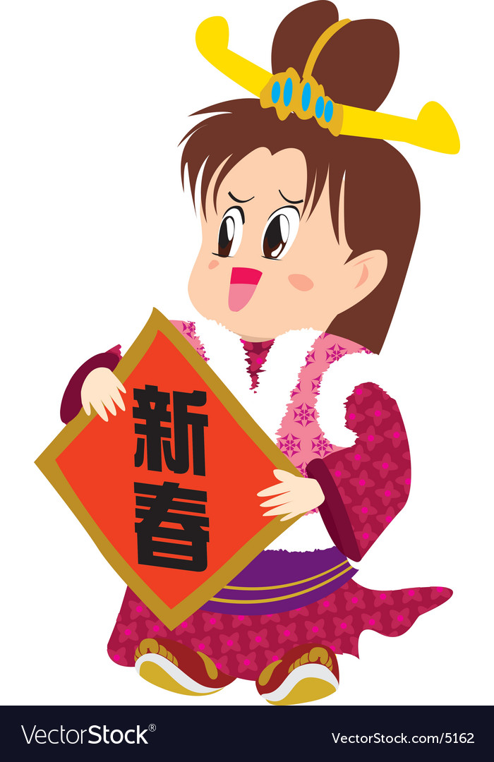 Chinese new year girl vector | Price: 3 Credit (USD $3)